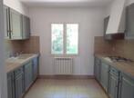 Vente Maison 4 pièces 85m² 10 MN SUD EGREVILLE - Photo 4