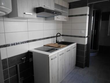Vente Appartement 2 pièces 38m² Vichy (03200) - photo