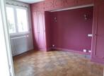 Vente Maison 8 pièces 180m² EGREVILLE - Photo 7