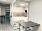 Location Appartement 4 pièces 70m² Briennon (42720) - Photo 2