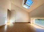 Vente Appartement 4 pièces 87m² Rives (38140) - Photo 3