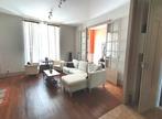 Location Appartement 1 pièce 20m² Vichy (03200) - Photo 30