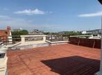 Vente Appartement 5 pièces 152m² Vichy (03200) - Photo 21