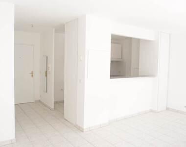 Location Appartement 2 pièces 44m² Villeneuve-la-Garenne (92390) - photo