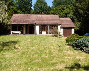 Vente Maison 4 pièces 74m² 15 MN SUD EGREVILLE - photo