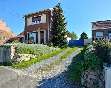 Vente Maison 84m² Annay (62880) - photo