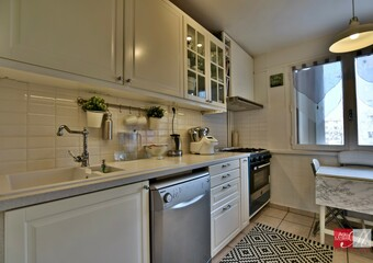 Vente Appartement 4 pièces 82m² Annemasse (74100) - Photo 1