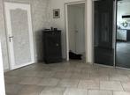 Vente Appartement 4 pièces 118m² Dunkerque (59140) - Photo 2