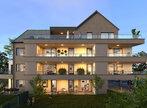 Vente Appartement 3 pièces 57m² Rosenau (68128) - Photo 1