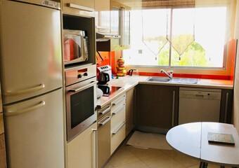Vente Appartement 3 pièces 82m² Rambouillet (78120) - Photo 1