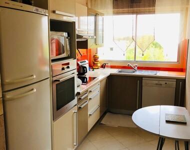 Vente Appartement 3 pièces 82m² Rambouillet (78120) - photo