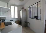 Location Appartement 2 pièces 40m² Saint-Martin-d'Hères (38400) - Photo 4