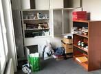 Vente Appartement 3 pièces 45m² Issy-les-Moulineaux (92130) - Photo 11