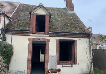 Vente Maison 2 pièces 40m² Coullons (45720) - photo