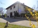 Vente Maison 5 pièces 144m² Villages du Lac de Paladru (38850) - Photo 1