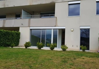 Location Appartement 2 pièces 65m² Rives (38140) - Photo 1