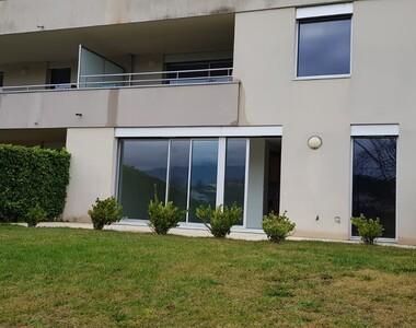 Location Appartement 2 pièces 65m² Rives (38140) - photo