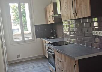 Location Appartement 3 pièces 58m² Clermont-Ferrand (63000) - Photo 1