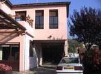 Vente Maison 5 pièces 125m² Fontaine (38600) - Photo 4