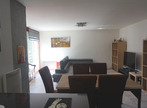 Vente Appartement 68m² Lillebonne - Photo 4