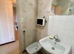 Vente Appartement 2 pièces 47m² Roanne (42300) - Photo 7