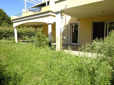 Vente Appartement 3 pièces 62m² Montélimar (26200) - photo