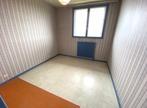 Vente Maison 101m² Bellerive-sur-Allier (03700) - Photo 9