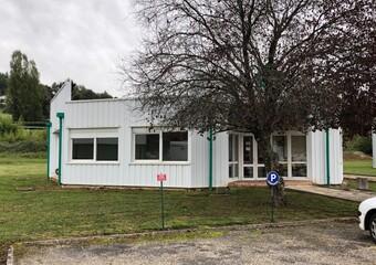 Sale Office 185m² Agen (47000) - photo