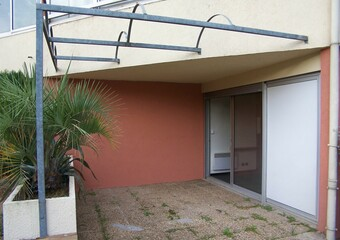 Vente Appartement 1 pièce 25m² romans - Photo 1