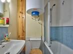 Vente Appartement 30m² Saint-Pancrace (73300) - Photo 5