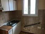 Location Appartement 4 pièces 64m² Grenoble (38100) - Photo 4