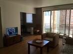 Sale Apartment 2 rooms 46m² Douai (59500) - Photo 1