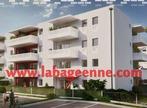 Vente Appartement 3 pièces 60m² Perpignan (66100) - Photo 2