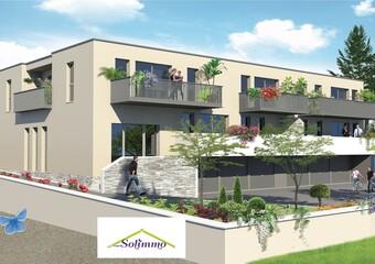 Vente Appartement 3 pièces 66m² Les Abrets (38490) - Photo 1