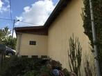 Vente Maison 3 pièces 60m² Cours - Photo 7