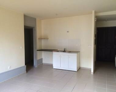Vente Appartement 2 pièces 41m² RUMILLY CENTRE - photo