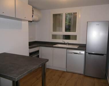 Location Appartement 3 pièces 53m² La Verpillière (38290) - photo