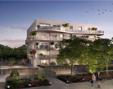 Vente Appartement 4 pièces 80m² Saint-Herblain (44800) - photo