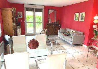 Vente Appartement 2 pièces 46m² Toulouse (31100) - Photo 1