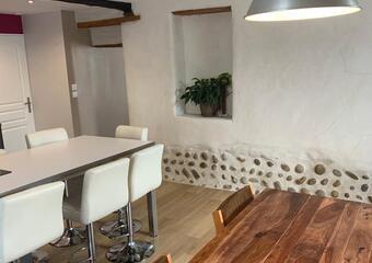 Vente Maison 6 pièces 215m² Marcilloles (38260) - Photo 1