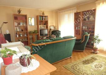 Vente Appartement 4 pièces 96m² Brive-la-Gaillarde (19100) - photo