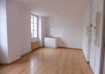 Location Appartement 1 pièce 24m² Savenay (44260) - photo