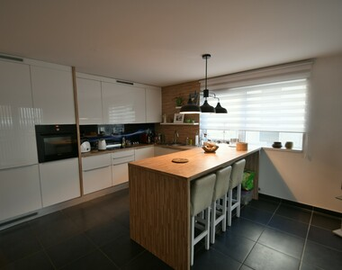 Vente Appartement 3 pièces 67m² Annemasse (74100) - photo