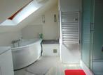 Vente Maison 4 pièces 114m² Rillé (37340) - Photo 6