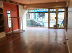 Location Local commercial 68m² Luxeuil-les-Bains (70300) - Photo 2