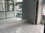 Location Local commercial 190m² Le Havre (76600) - Photo 4