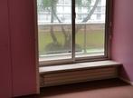 Vente Appartement 2 pièces 49m² Le Havre (76600) - Photo 6