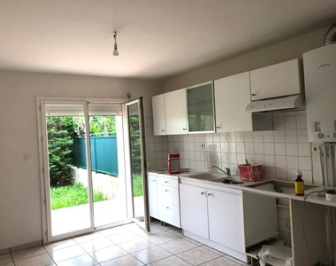 Vente Maison 5 pièces 120m² Toulouse (31100) - photo