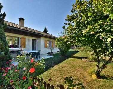 Vente Maison 5 pièces 110m² Vétraz-Monthoux (74100) - photo