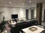 Vente Appartement 3 pièces 73m² Bellerive-sur-Allier (03700) - Photo 16